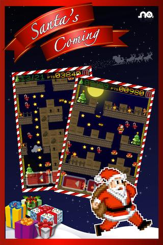 聖誕老人的到來(聖誕節)