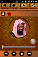 Screenshot of سعود الشريم قران,ادعية,خطب