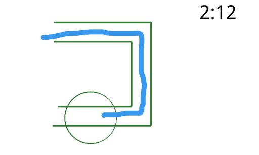 [Kids-Edu] Trace Line