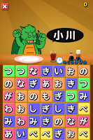 Screenshot of KANJI PUZZLE DINNING DRAGON