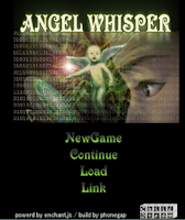 Screenshot of ANGEL WHISPER 【アドベンチャーゲーム】