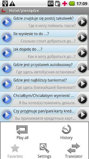 iSayHello ポーランド語 - ロシア語