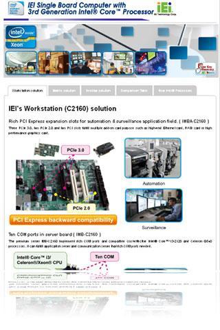 IEI 3rd Generation CPU Soution
