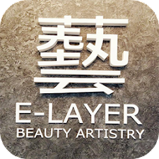 E Layer Hair & Beauty Saloon