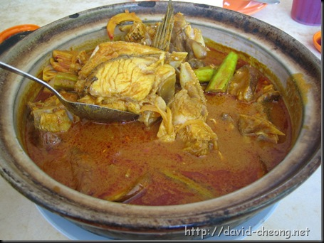 Curry fish head, Cai Ling Park