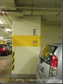Parking good idea