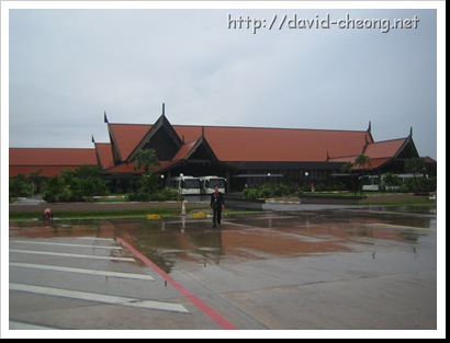 Siem Reap International Air Port