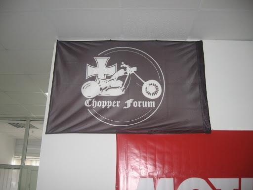 флаг правых