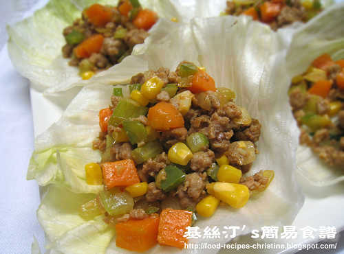 生菜包 Stir-fried Minced Pork Wrapped in Lettuce