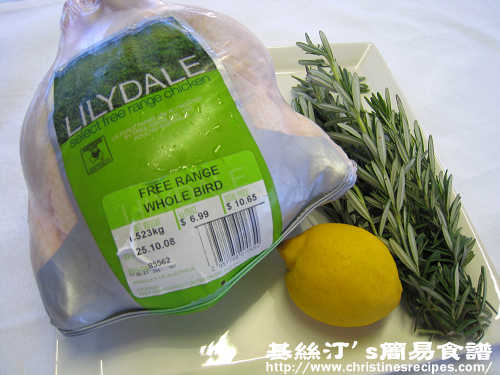 焗雞材料_檸檬迷迭香 Chicken with Lemon and Rosemary