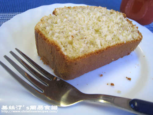 香蕉椰汁蛋糕 Banana and Coconut Loaf01