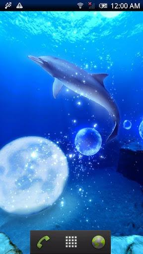 無料个人化AppのBlue Sea ~月の祈り~|記事Game