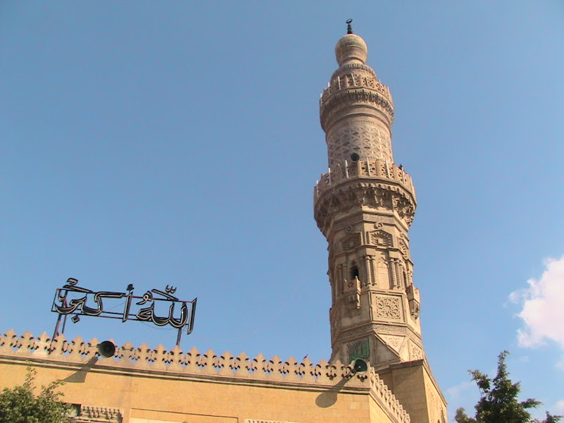 PIX FROM MY TRIP TO CAIRO IMG_4202