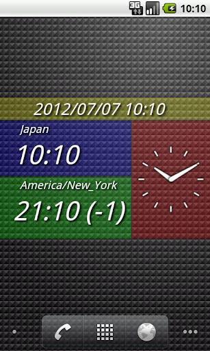デュアルデジタル世界時計CL