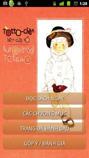 【免費書籍App】Totochan Bên Cửa Sổ-APP點子
