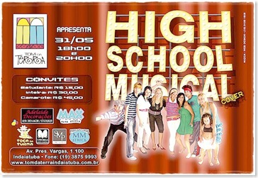 High School (Blog)