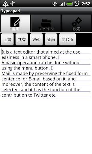 TypeaPad