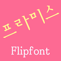 MDPromise ™ Korean Flipfont icon