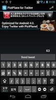 Screenshot of PictPlane for Twitter