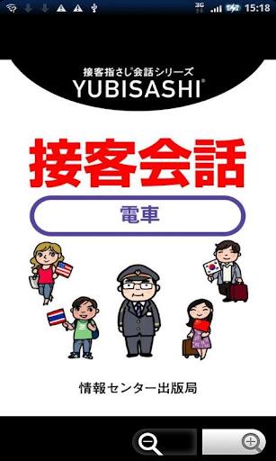 《台北捷運路線圖》 路線車資時間一頁搞定 - friDay APP助手