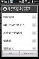 Screenshot of はとくらんだむ
