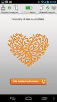 Screenshot of Smartheart Call