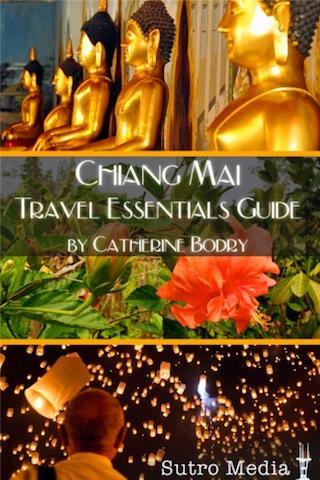 免費旅遊App|Chiang Mai Travel Guide|阿達玩APP