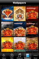 Screenshot of Ganesha Siddhivinayak Temple