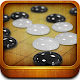 Standalone backgammon
