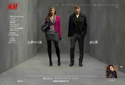 H&M「2008秋のスタイル」