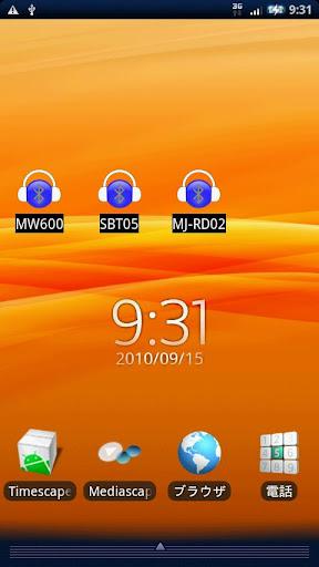 Bluetooth A2DP Switcher Widget