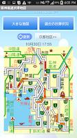 Screenshot of 阪神高速はしれGo!
