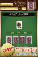 Screenshot of ポーカーソリティア
