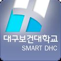 대구보건대학교 App icon