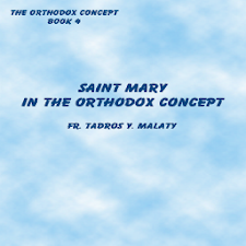Saint Mary in Orthodox Concept