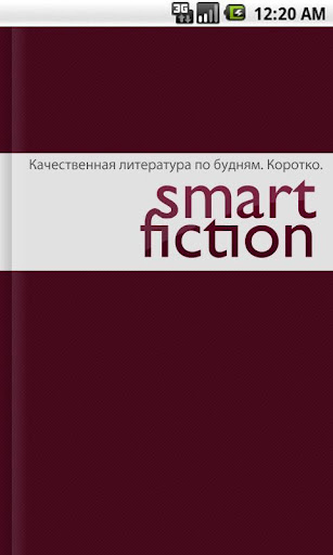 Smartfiction Lite