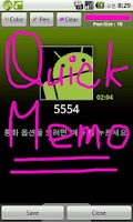 Screenshot of QuickMemo - Memo during a call