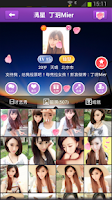 Screenshot of 秀色 - 美女视频直播