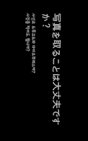 Screenshot of 일본 여행 도우미