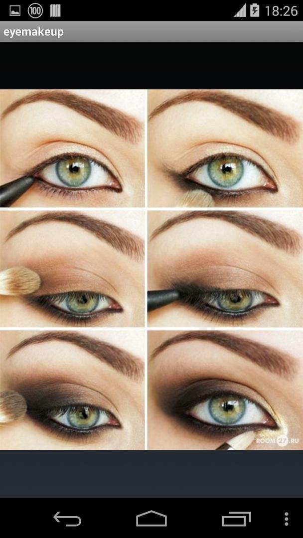 Как подвести глаза пошаговое
