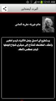 Screenshot of مسجات حكم