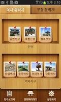 Screenshot of 에듀모두 체험활동