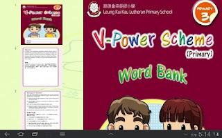Screenshot of V-Power Scheme - LKKLP v3.3