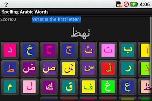 Screenshot of Connected Arabic Words