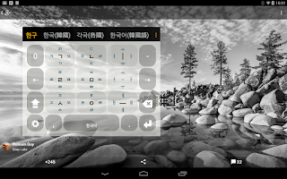 Screenshot of Korean Keyboard plugin