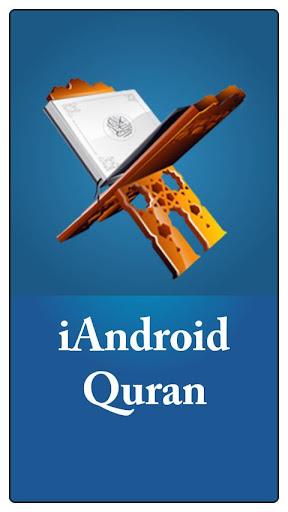 iAndroid Quran - Donation Ver