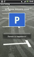 Screenshot of Zone Parking Skopje