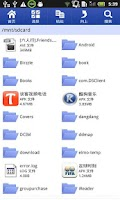 Screenshot of HI File Manager