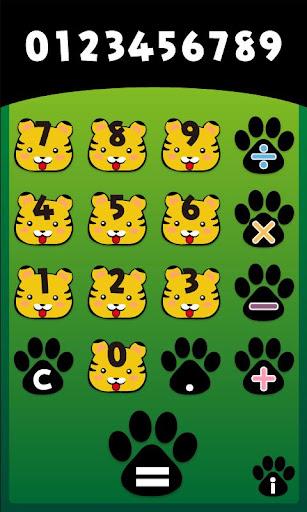 TigerCalc(호탁)