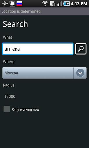 Gorspravka widget